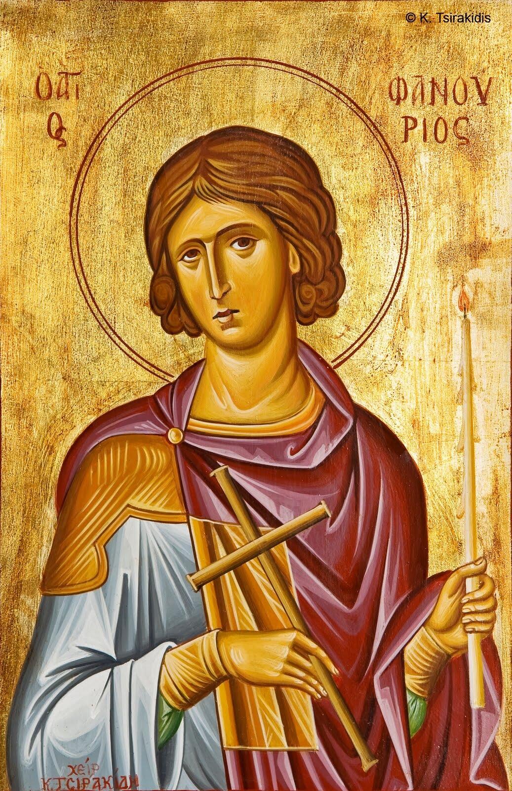 αγιος φανουριος