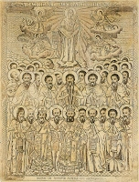αγιορείτες άγιοι οκτώβριος