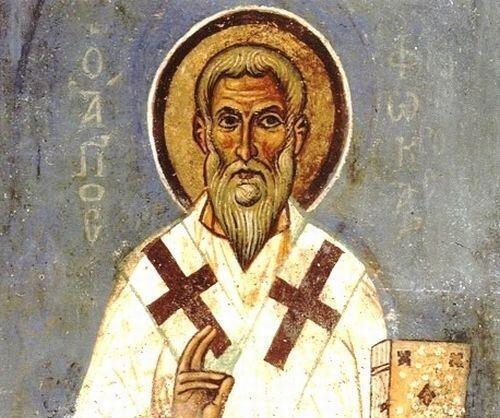 αγιος Φωκας