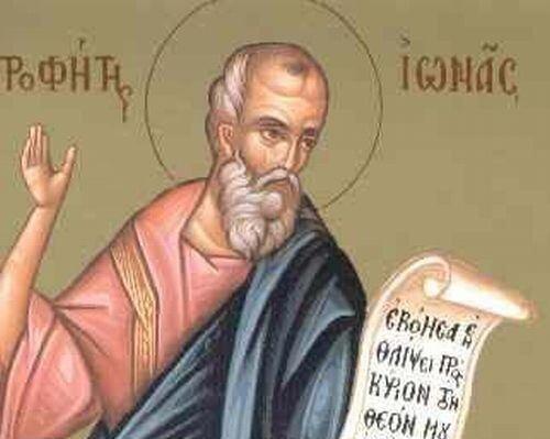 άγιος προφήτης Ιωνάς