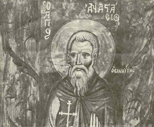 Αποτέλεσμα εικόνας για Άγιος Αναστάσιος ο Σιναίτης
