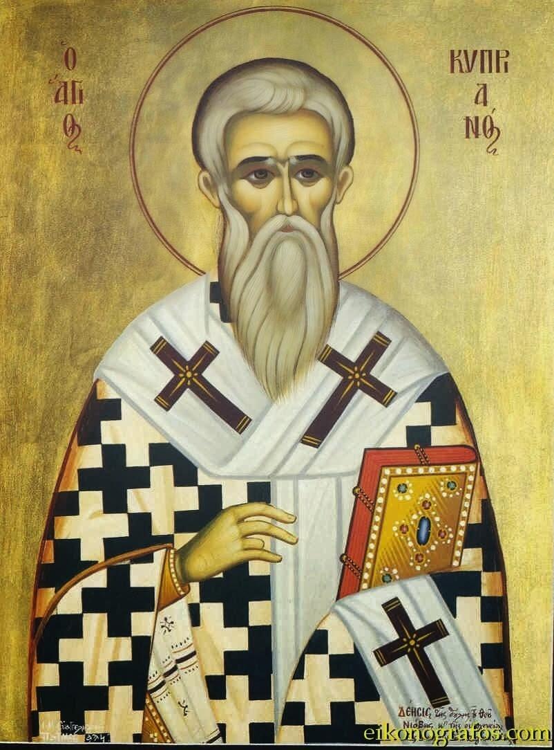 άγιος κυπριανός θαύμα