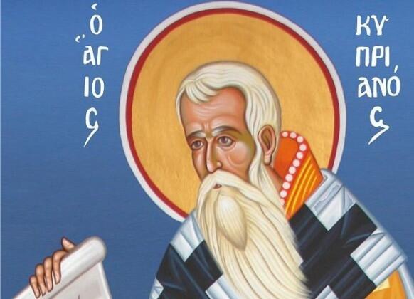 Προσευχή Αγίου Κυπριανού