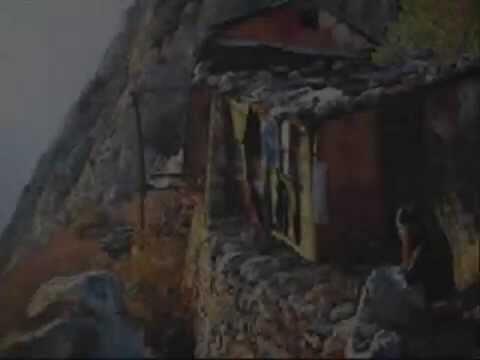 βράχος άγιον όρος