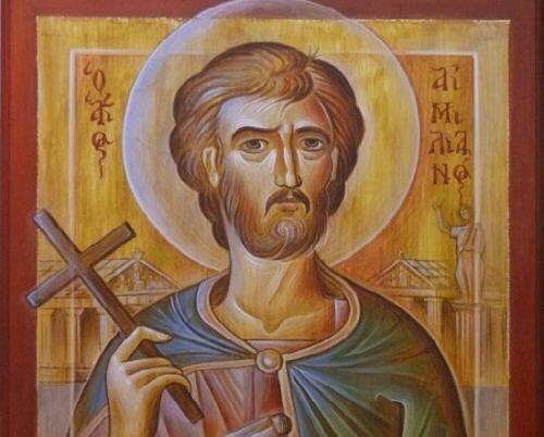 αγιος αιμιλιανος