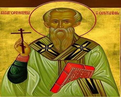 Μνήμη του Αγίου Ιερομάρτυρος Κορνηλίου (13 Σεπτεμβρίου) - ΕΚΚΛΗΣΙΑ ONLINE