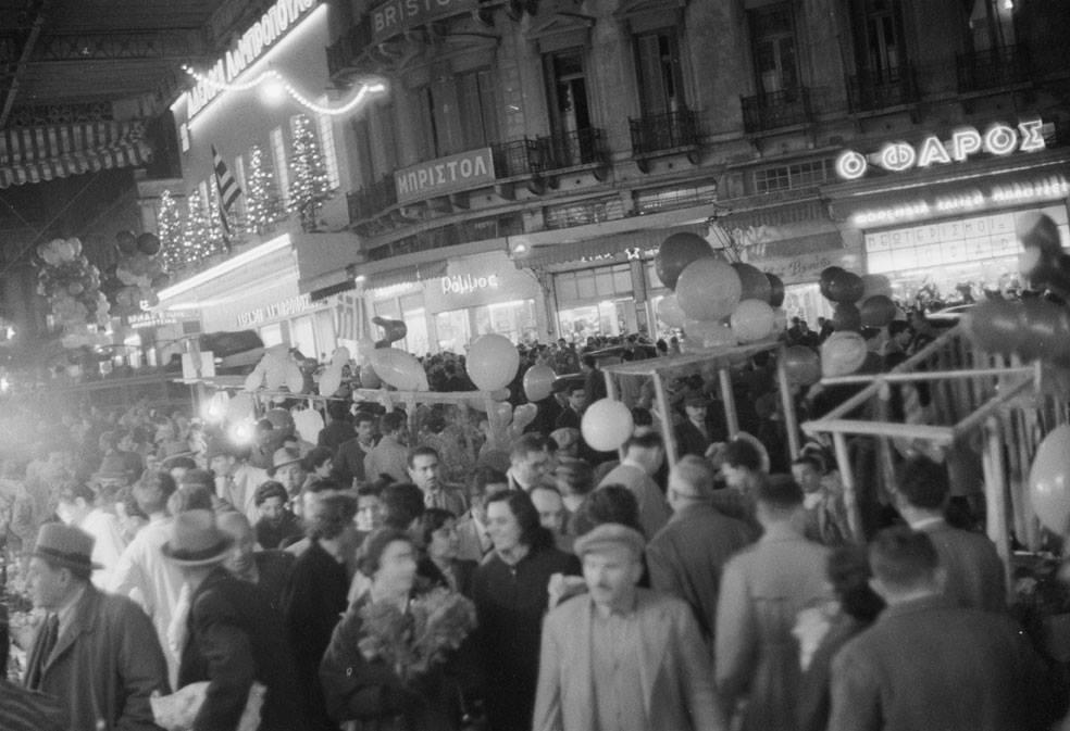 Αθήνα Δεκέμβρης 1960