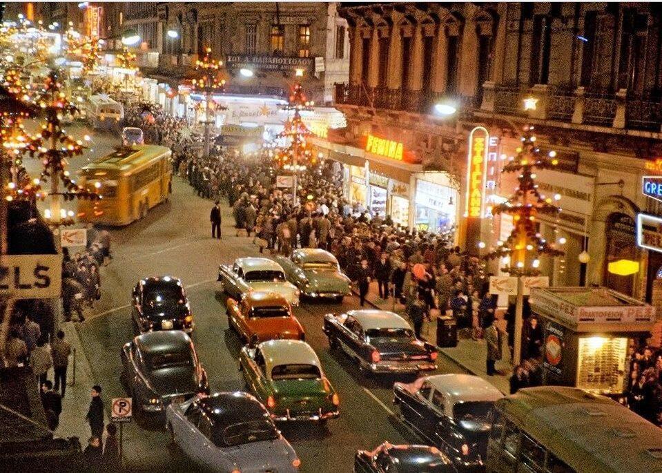 Αθήνα 1960