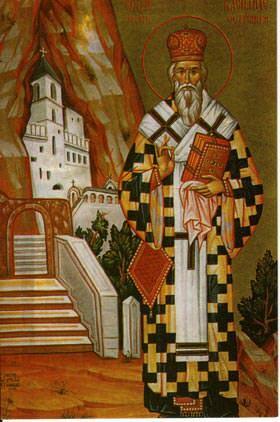 Οστρόγκ Βασίλειος