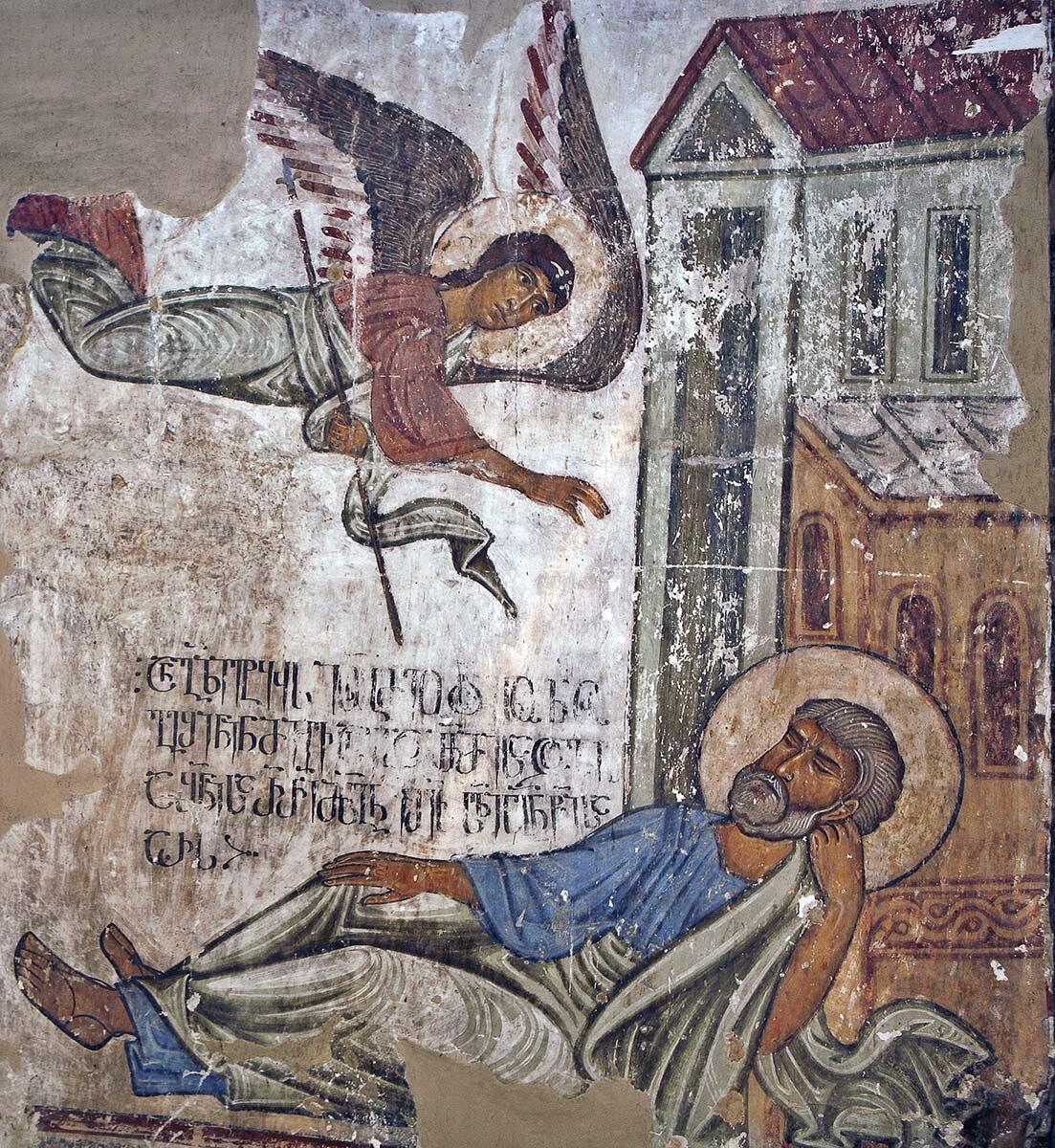 Εμφάνιση αγγέλου στον Ιωσήφ
