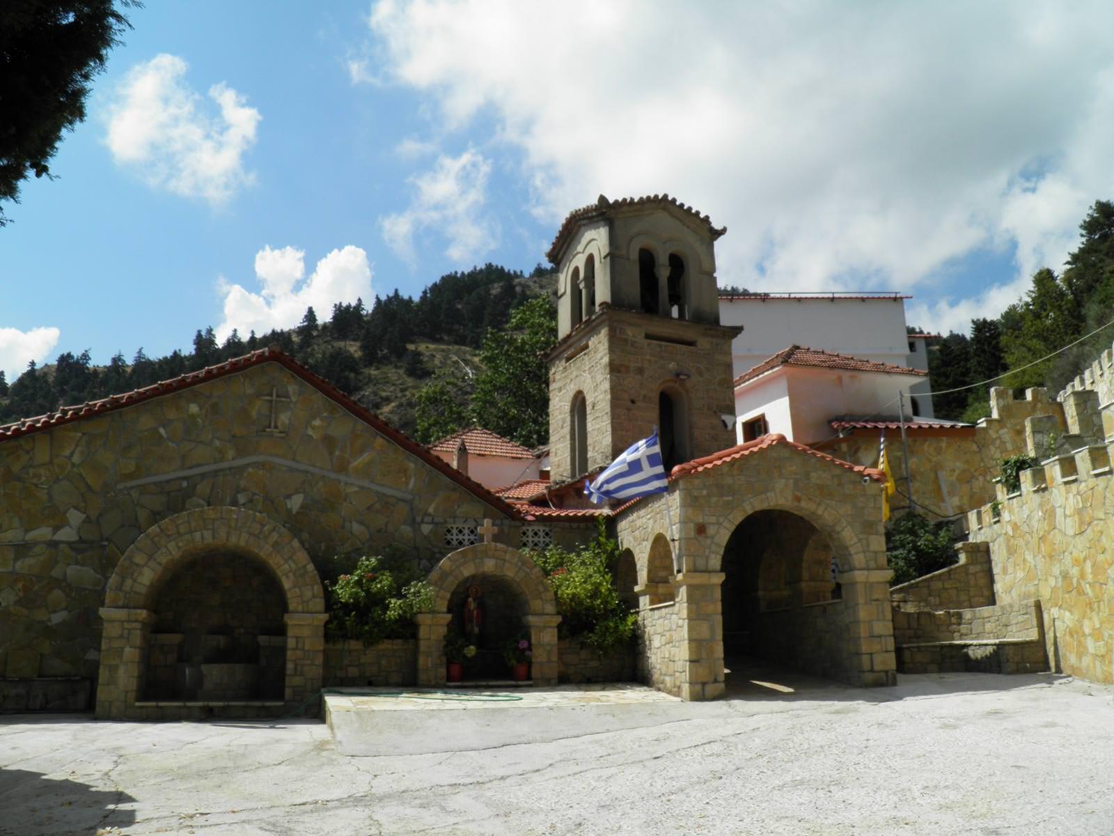 Ιερά Μονή Αγίου Βλασίου Τρίκαλα