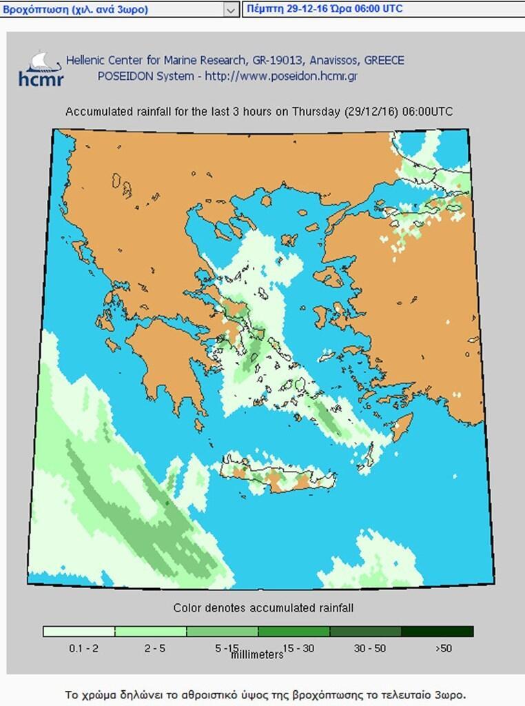 Βροχοπτώσεις σε περιοχές της Ελλάδας