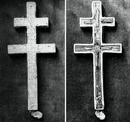 Λειψανοθήκη του 12ου αιώνα με τεμάχιο Τιμίου Σταυρού