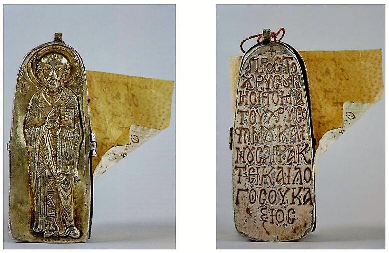 Βυζαντινό εγκόλπιο με λείψανο του Ιωάννου Χρυσοστόμου