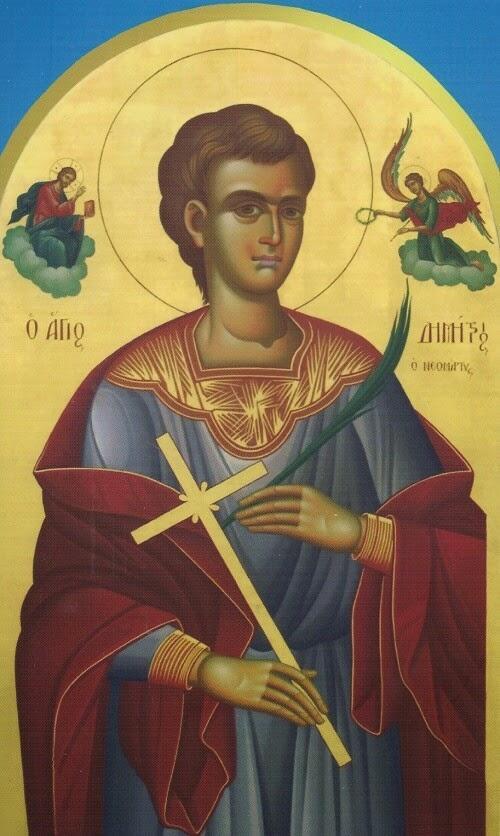 Αποτέλεσμα εικόνας για αγιος δημητριος ο χιοπολιτης