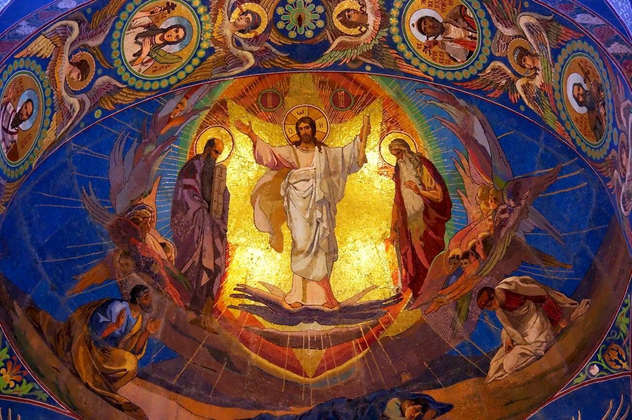 Άγιοι Ιησούς Χριστός