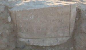 ελληνικές επιγραφές