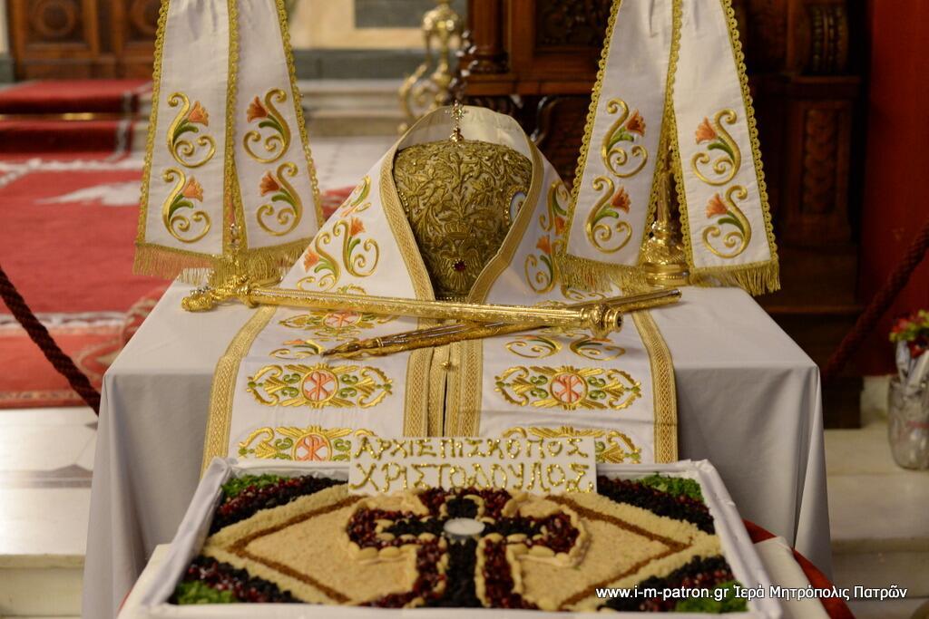 12 χρόνια από την Επίσκοπο χειροτονία του Σεβασμιωτάτου Μητροπολίτου Χρυσοστόμου