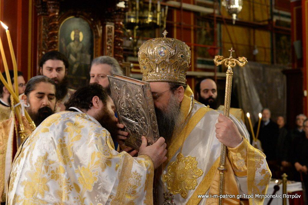 Επίσκοπο χειροτονία Μητροπολίτου Πατρών Χρυσοστόμου