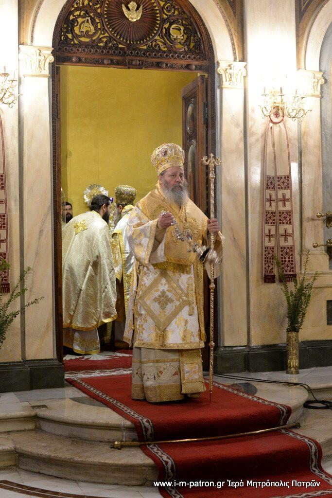 Επίσκοπο χειροτονία του Μητροπολίτου Χρυσοστόμου