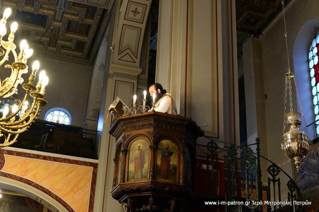 12 χρόνια από την Επίσκοπο χειροτονία του Χρυσοστόμου