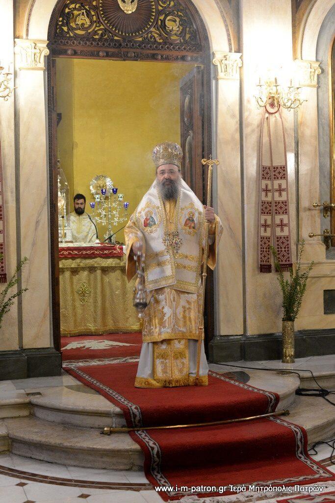 Επίσκοπο χειροτονία Σεβασμιωτάτου Μητροπολίτου Χρυσοστόμου
