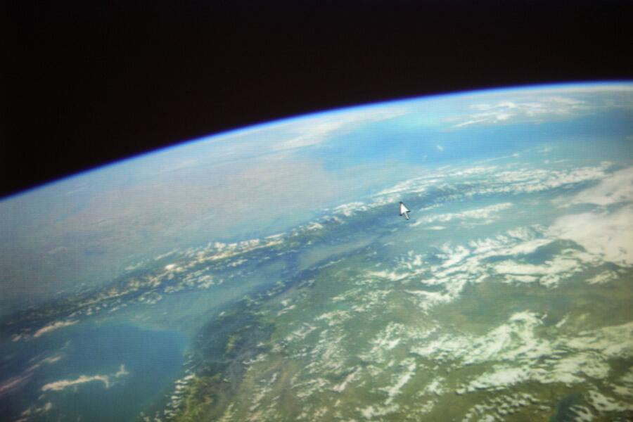 Μια μοναδική όψη του πλανήτη Γη