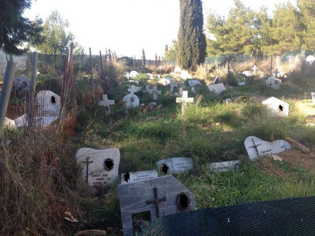 κοιμητήριο Χολαργού