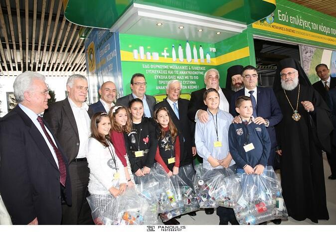 Επίσημα εγκαίνια του πρώτου πανευρωπαϊκού Πάρκου Περιβαλλοντικής Εκπαίδευσης & Ανακύκλωσης παρουσία του Προέδρου της Δημοκρατίας