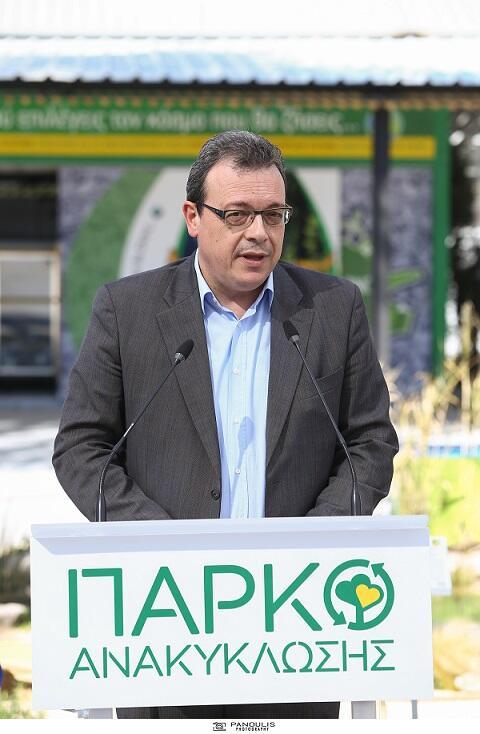 Επίσημα εγκαίνια πρώτου πανευρωπαϊκού Πάρκου Περιβαλλοντικής Εκπαίδευσης & Ανακύκλωσης Προέδρου της Δημοκρατίας