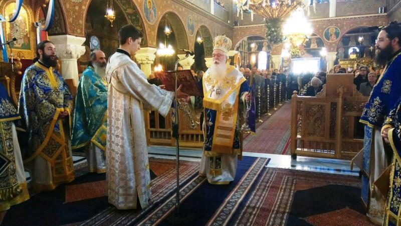 Λαμπρός εορτασμός Ευαγγελισμού Μητρόπολη Δημητριάδος