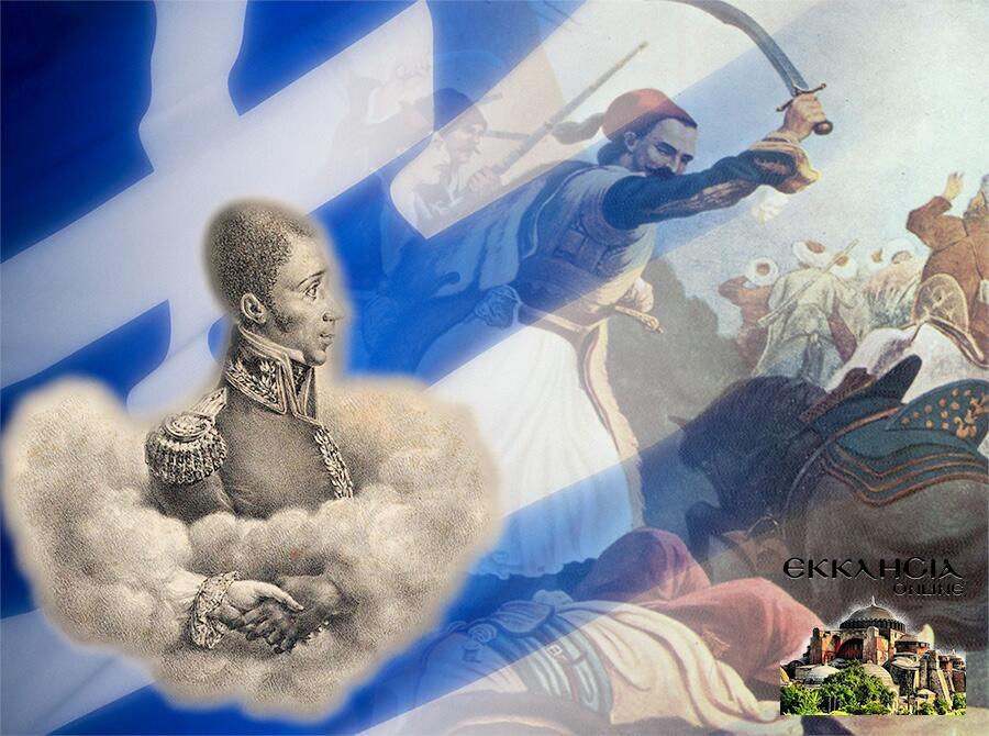Αϊτή 1821 Μπουαγιέ