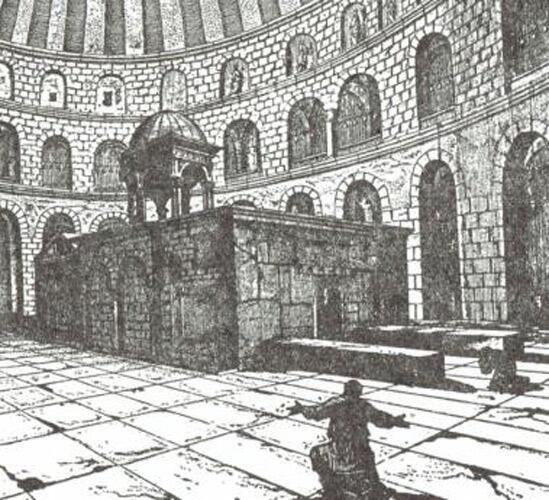 Το Ιερό Κουβούκλιο (12ος αι. μ.Χ.) Σταυροφοριακή φάση