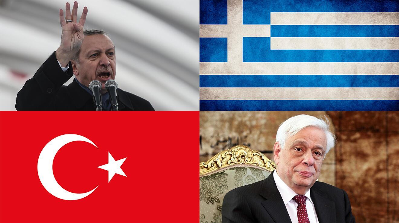 παυλόπουλος ερντογάν σημαίες