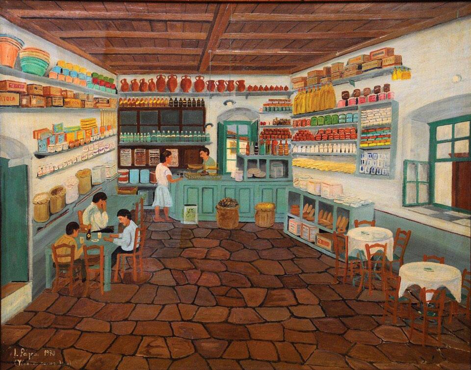 ναΐφ ζωγραφική