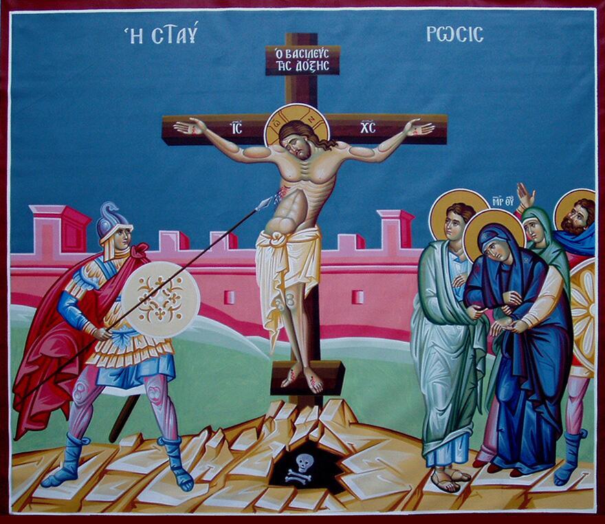 Λογγίνο σταυρωση Ιησού