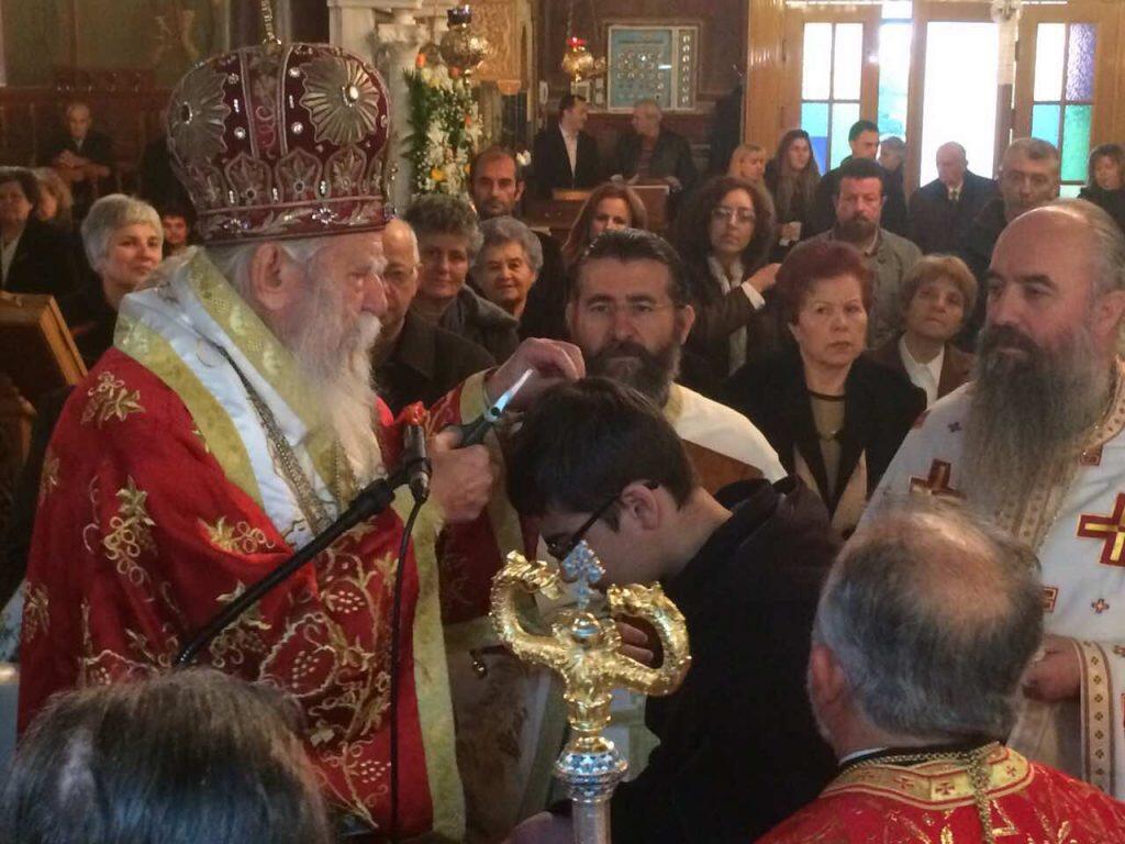 Τελετή χειροθεσία Αριστομένη Κωνσταντόπουλου Ιερός ναός Αγίου Τρύφωνος Αμαλιάδας