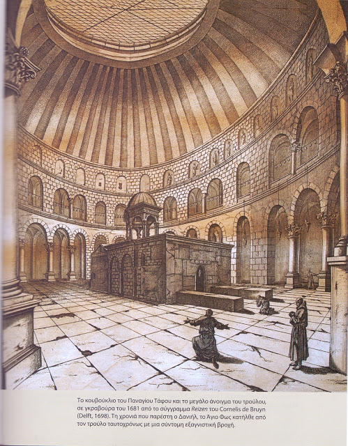 αρμένιος