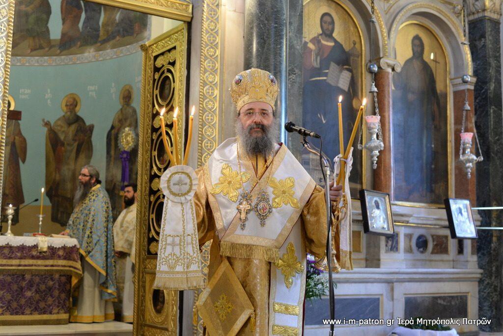Ομιλία Σεβασμιωτάτου Μητροπολίτου Πατρών για τον Άγιο Γρηγόριο τον Ε'