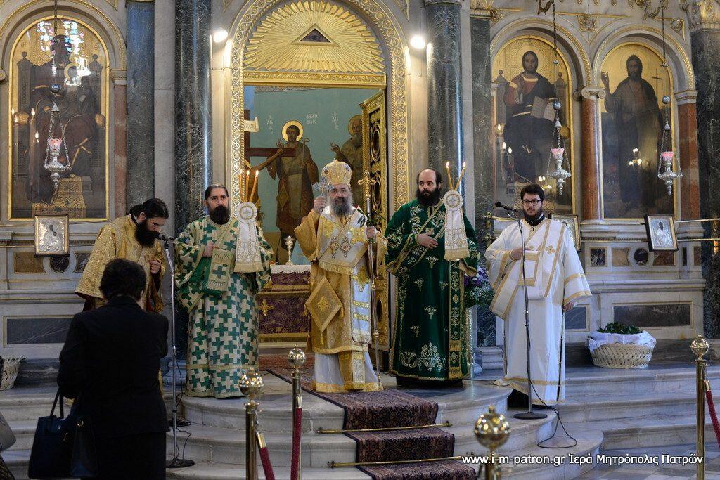Ομιλία Μητροπολίτου Πατρών κ.κ. Χρυσόστομου για τον Άγιο Γρηγόριο τον Ε'