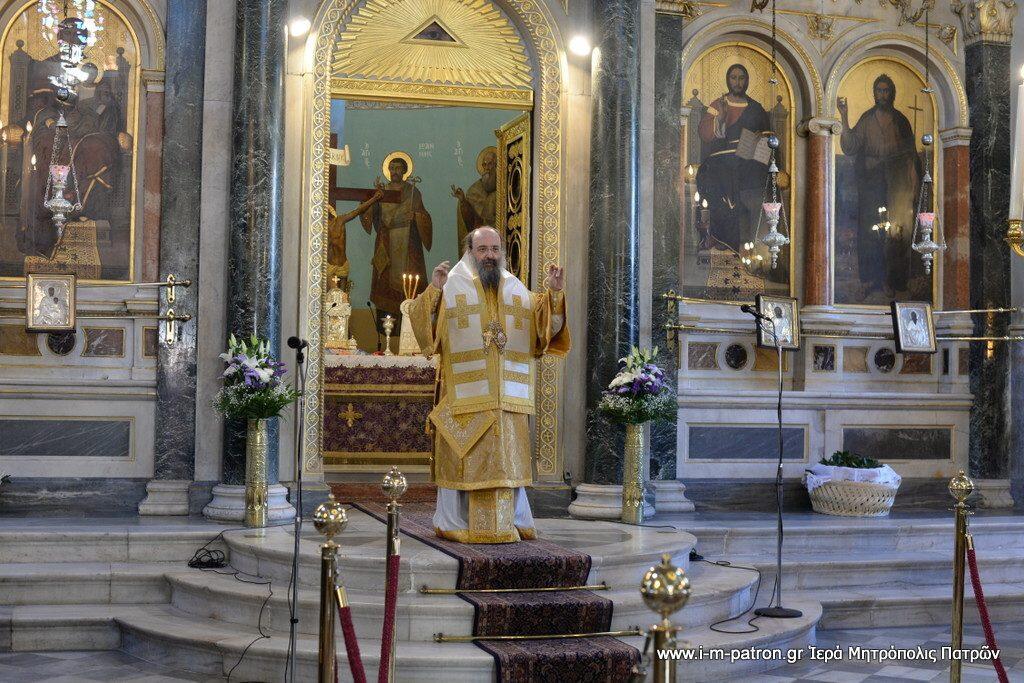 Ομιλία Σεβασμιωτάτου Μητροπολίτου Πατρών Χρυσόστομου