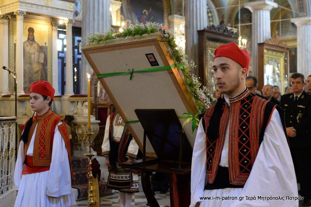 Ιερός Ναός Παντανάσσης Πατρών - Κυριακή των Βαΐων