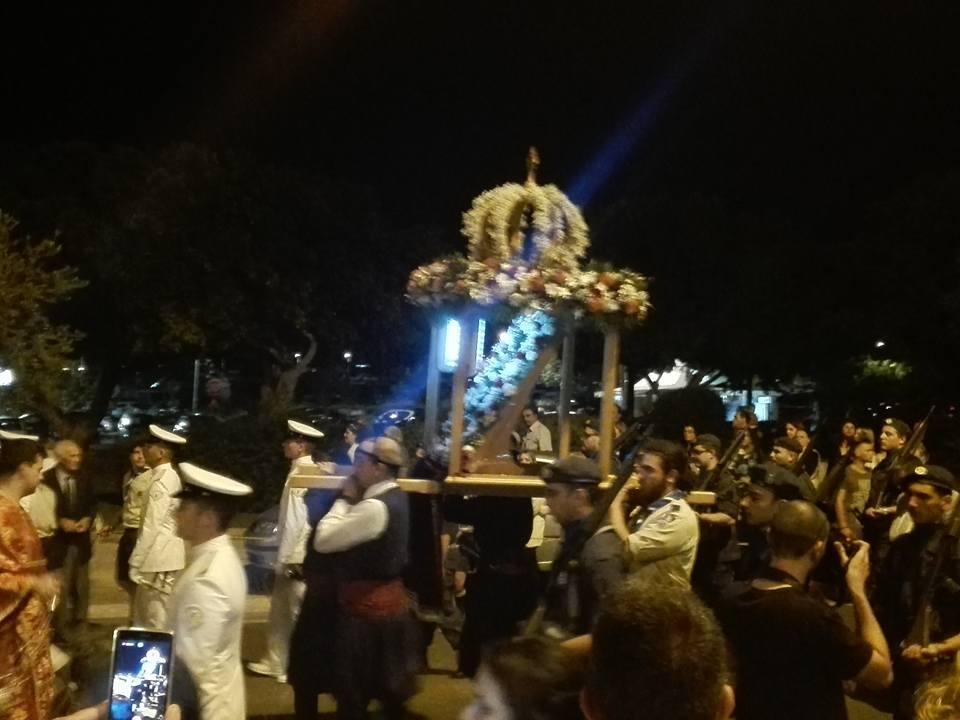 Εσπερινός Εορτής Αγίων Κωνσταντίνου Ελένης Γλυφάδα
