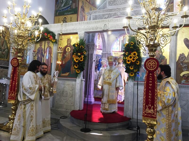 Μεγαλοπρεπής ο Εορτασμός των Αγίων Κωνσταντίνου Ελένης