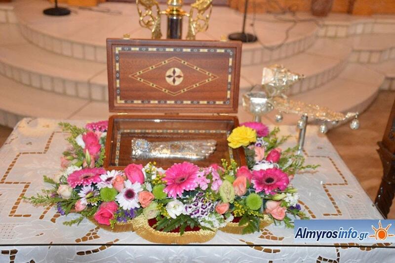 Εορτάστηκε η Ανακομιδή των Λειψάνων του Αγίου Νικολάου στον Αλμυρό
