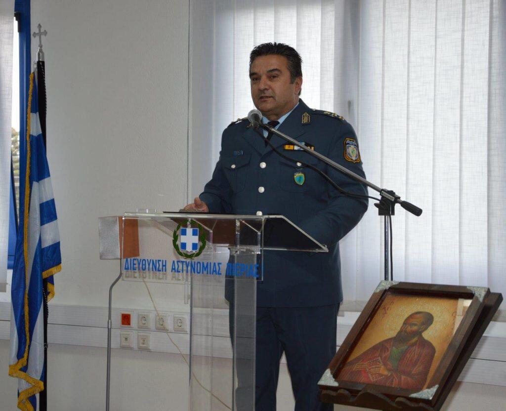 Θυρανοιξία Παρεκκλησίου Αστυνομίας στην Κατερίνη