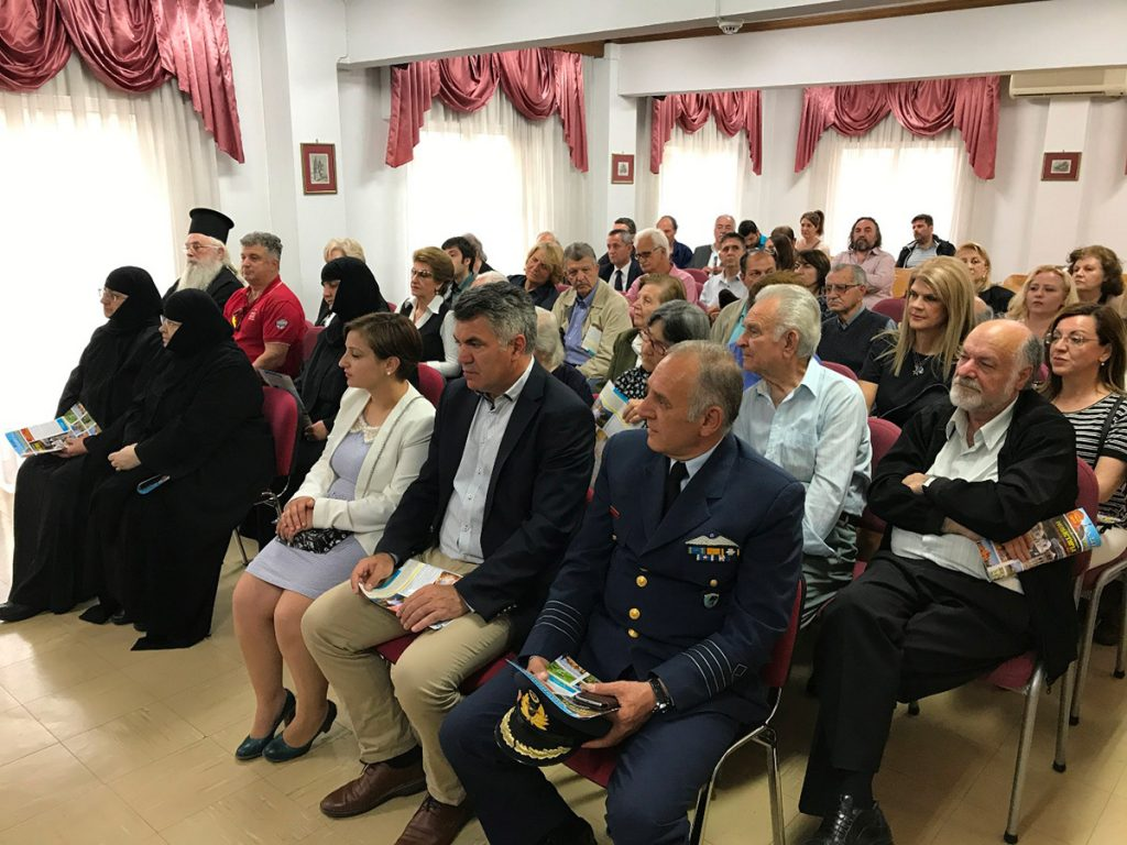 Παρουσιάση λευκώματος «Μοναστήρια της Μακεδονίας και της Θράκης»