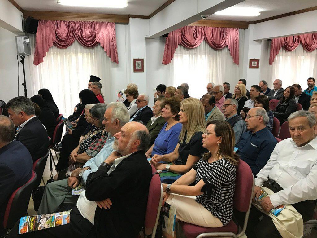 Παρουσιάση βιβλίου «Μοναστήρια της Μακεδονίας και της Θράκης»