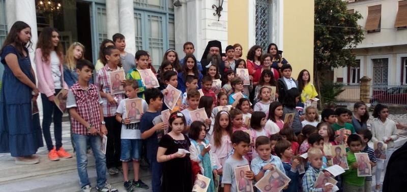 Λήξη των κατηχητικών σχολείων της Ιεράς Μητροπόλεως Χίου
