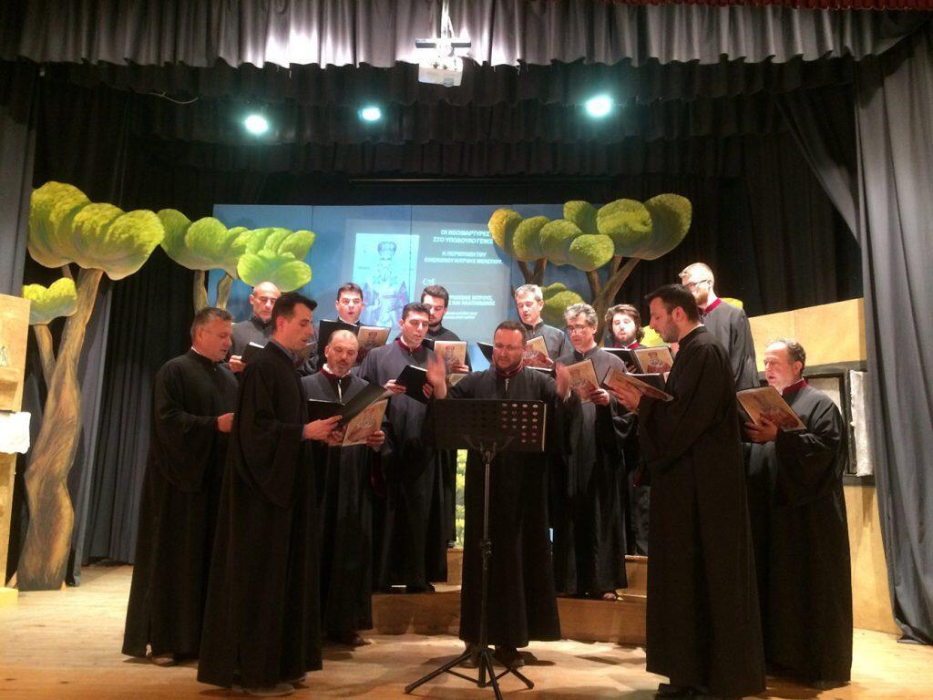 Νεομάρτυρες και δούλο Γένος: Η περίπτωση του Αγίου Μελετίου Επισκόπου Κίτρους